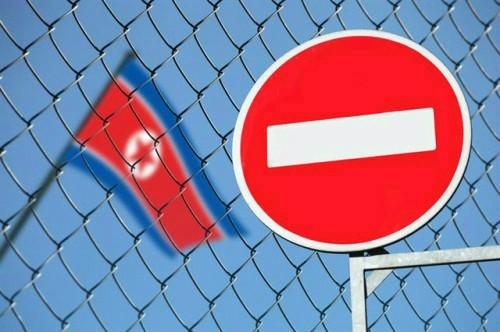 우간다, 북한과 거래 계속… 대북 제재 결의 위반