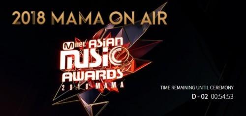 '2018 마마 일본' 라인업 관심 집중…방탄소년단·워너원·뉴이스트W·마마무·아이즈원·트와이스 등 출연