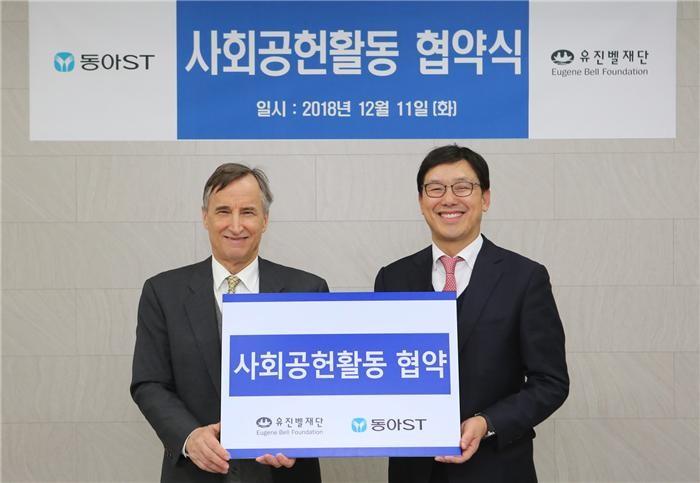 동아에스티, 대북 항결핵제 후원 협약 체결