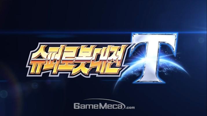슈퍼로봇대전 T 한국어판, PS4와 스위치로 3월 20일 발매