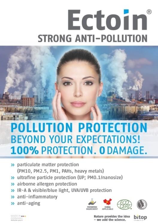독일 엑토인더마크림, 미세먼지 등 유해요소로부터 피부 보호하는 안티폴루션 기능 갖춰