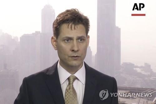中, 캐나다 전 외교관 돌연 억류…'화웨이 사태' 연관?