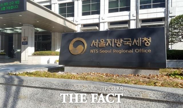 한국콜마·신원 회장 '조세포탈범' 명단 불명예