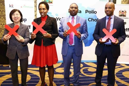KT, 케냐에 '글로벌 감염병 확산 방지 플랫폼' 착공