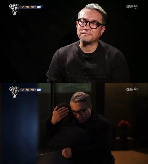 '살림남2' 쿨 김성수, 전 아내 납골당 찾아 '오열'…딸 혜빈은 '담담'