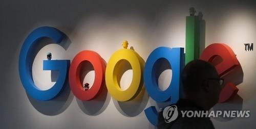 국세청, 구글코리아 세무조사 착수…유튜버 세금탈루 때문?