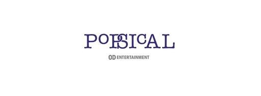 큐브 노현태 前 부사장-신춘수 프로듀서, '팝시컬 프로젝트' 선보인다