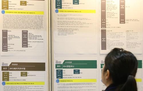 11월 취업자 16만5000명 '반짝 회복'