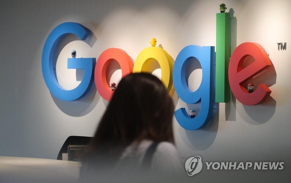 국세청, 구글코리아 전격 조사…유튜버 소득 겨냥