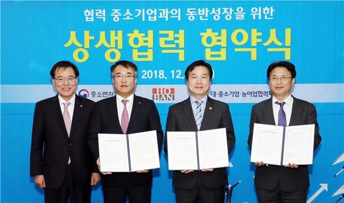 호반그룹, 상생협력기금 200억 출연
