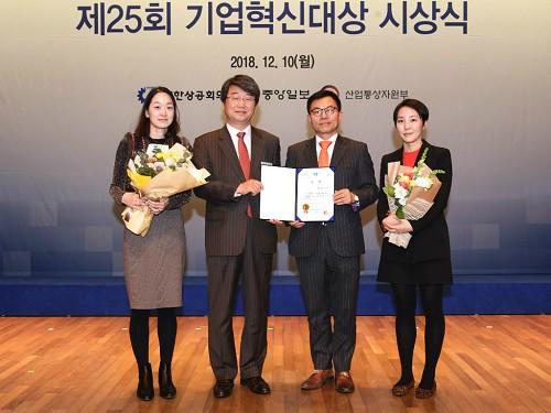 법무법인 지평, 기업혁신대상 수상