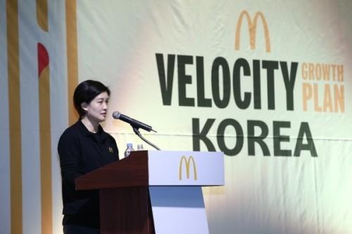 맥도날드 '미래 성장전략 공유' 단합 모임