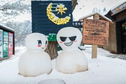 남이섬 겨울축제
