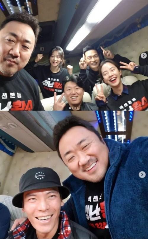 '성난황소' 마동석, 김성오·송지효·김민재·배누리 등과 인증샷 '남다른 팀워크'