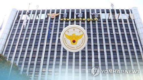 오늘 경무관 승진 인사 단행…본청·서울청만 13명 배출