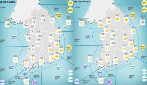 중부지방 새벽부터 눈…서울 최저 -4도·최고 3도