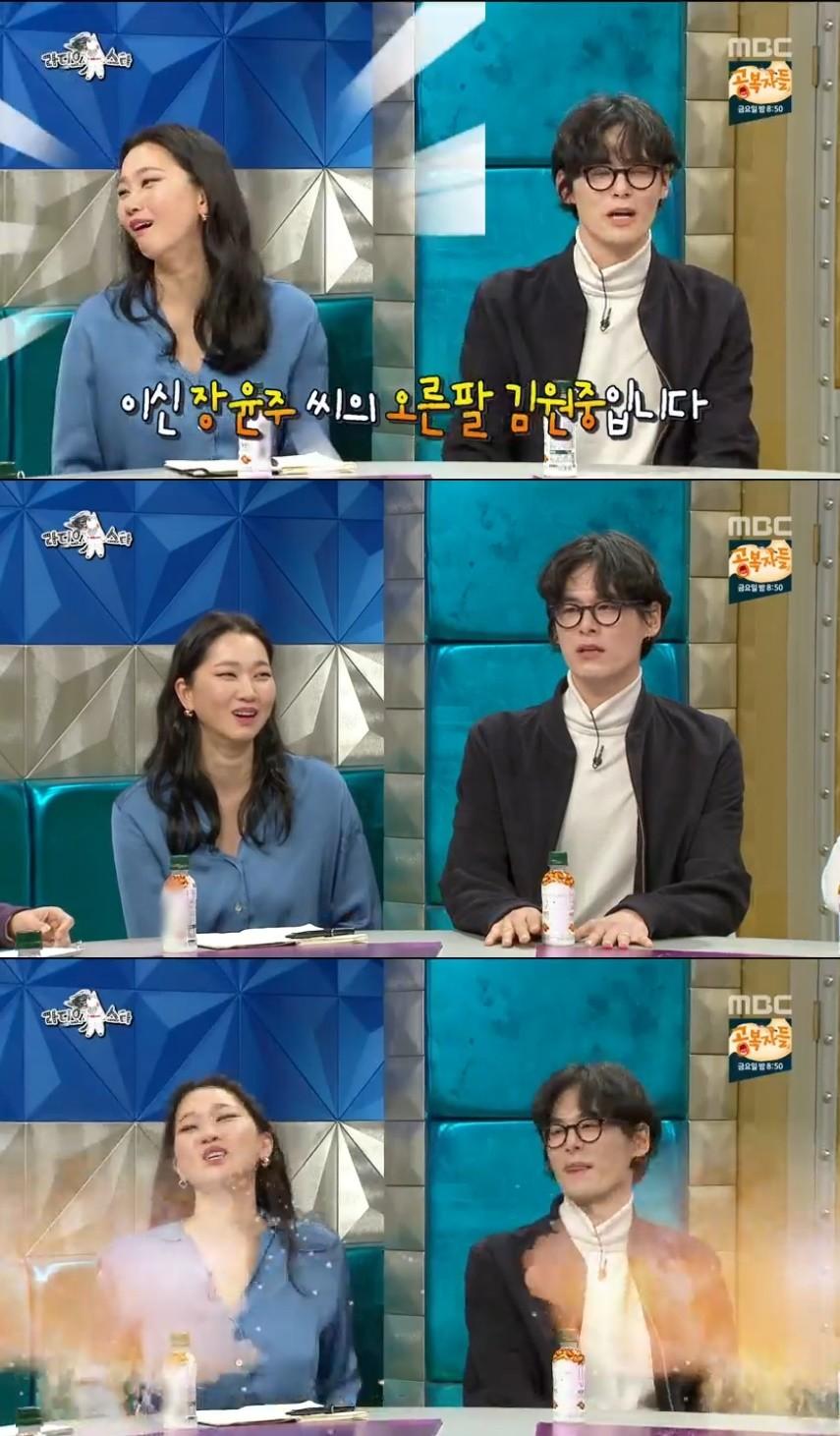 """'라스' 김원중 """"장윤주와 첫 만남, 육감적인 몸매 살로 다 느껴져"""" 19금 입담"""