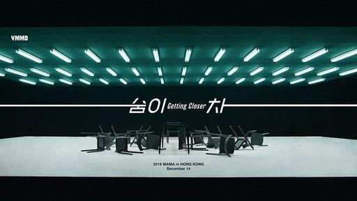 세븐틴, '2018 MAMA' 홍콩서 신곡 '숨이차' 최초 공개