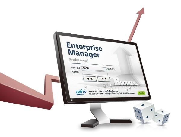 응용소프트웨어 개발업체 엔터인, ERP 프로그램 '엔터맨프로'로 주목