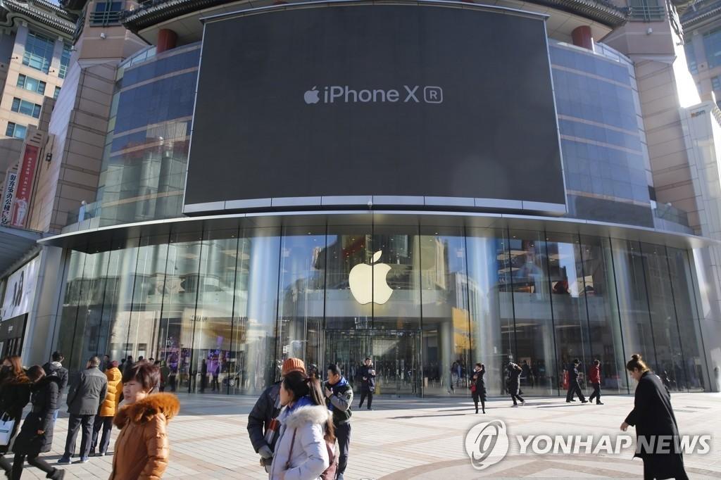 퀄컴, 애플 신형 아이폰도 중국내 판매금지 추진