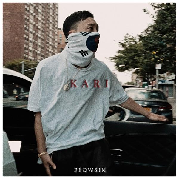플로우식, 14일 새 싱글 '까리(KARI)' 음원 공개