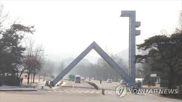 올해 서울대 수시모집, 일반고 합격자 비율 소폭 하락 '50.5→49.3%'