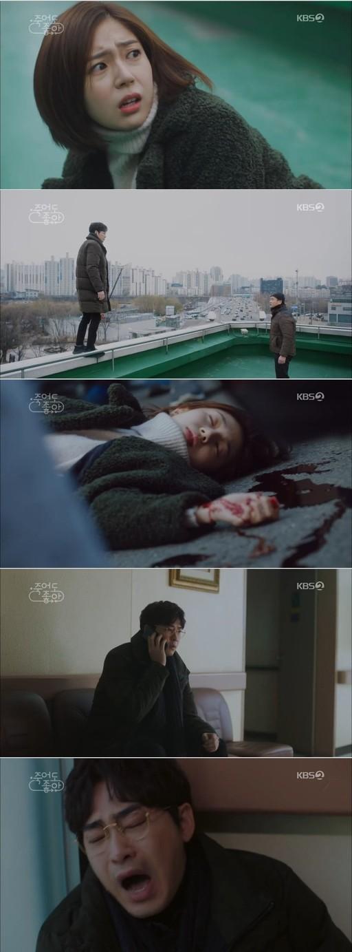 '죽어도 좋아' 백진희, 옥상서 추락사…강지환 폭풍오열