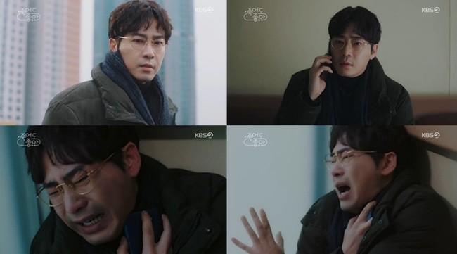'죽어도 좋아' 강지환, 안방극장 강타한 폭풍 오열 '역대급 눈물 엔딩'