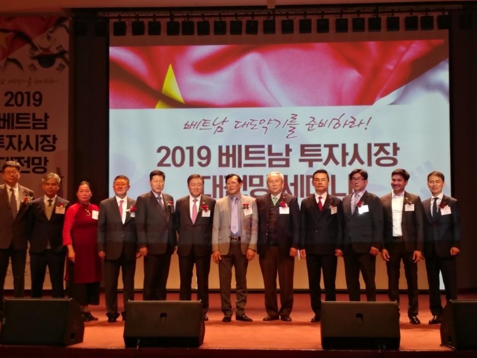 한-베트남 민관 경제협력의 장 '2019 베트남 투자시장 대전망'