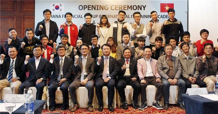 하나금융, '글로벌 IT인재 양성 아카데미' 개설