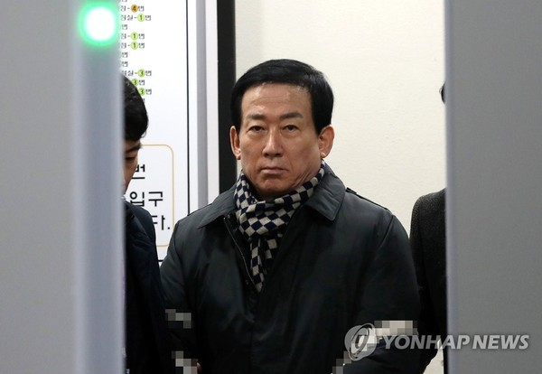 """'부정 채용' 오현득 국기원장 구속…""""증거 인멸 우려"""""""