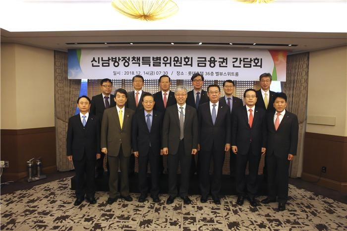 """신남방특위 """"신남방 진출 중소·중기에 1조원 해외보증"""""""