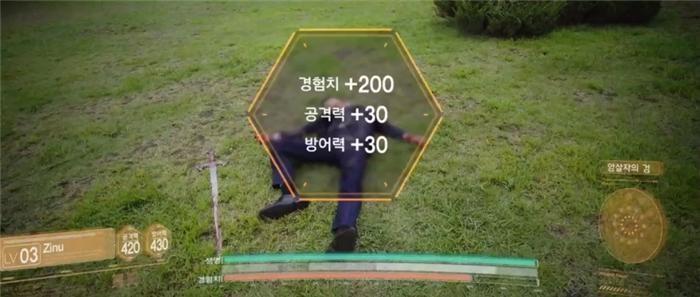 드라마·영화로 들어간 AR·VR