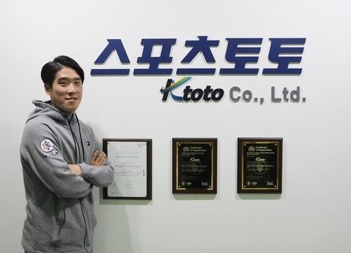 '쇼트트랙→빙속 전향' 엄천호, 4차 월드컵 매스스타트 金메달