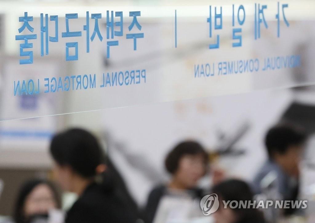 """""""내년 한국경제 최대위협은 '성장저하·가계부채'"""""""