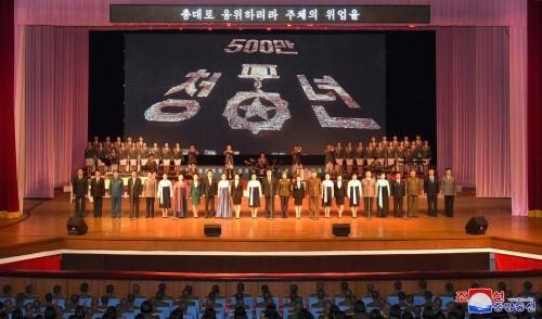 北 '김정일 7주기' 띄우기… 내부 결속 강화
