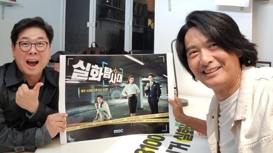 '실화탐사대', 홍콩서 주윤발 직접 만났다…19일 방송
