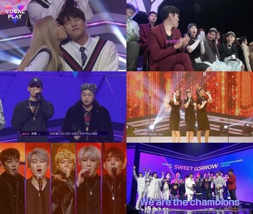'보컬플레이', 힙합펠라·락카펠라에 뽀뽀 퍼포먼스까지 '풍성'