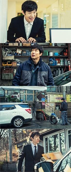 '왜그래 풍상씨' 유준상, 짠내 폭발 장남 이풍상 캐릭터 컷 공개