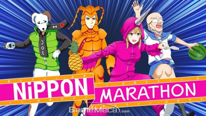 일본 느낌 가득 담았다, '니폰 마라톤' PS4 다운로드 버전 출시