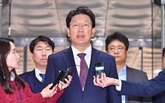 """권성동·홍문표 입모아 """"어이없다""""... 한국당, 21명 물갈이 후폭풍"""