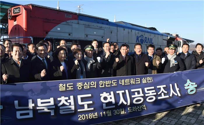남북 동해선 철도조사 종료…26일 착공식으로 쏠린 눈