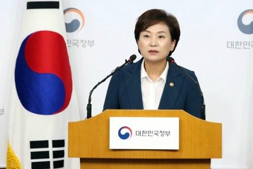 '3기 신도시' 이르면 주중 발표… 고촌·광명·성남 등 검토