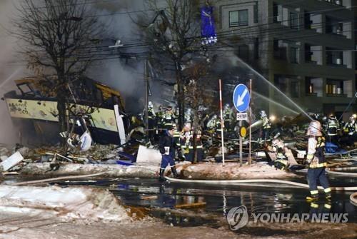 삿포로 시내 술집 폭발 사고, 2층짜리 주점 붕괴…42명 부상