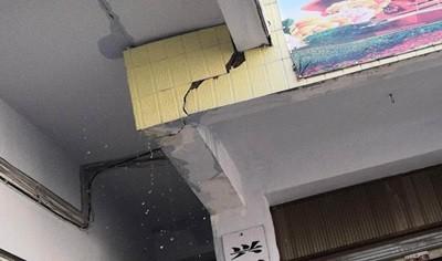 중국 쓰촨서 규모 5.7 지진…2명 부상