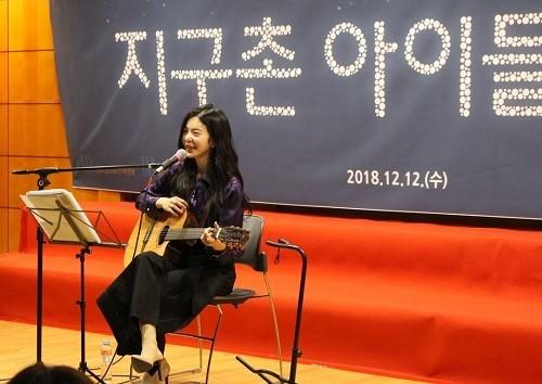 장재인 등과 함께한 '어린이 권리보호' 자선음악회