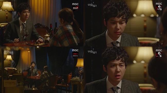 '내 사랑 치유기' 윤종훈, 김소라 향한 위로에 시청자까지 '심쿵'