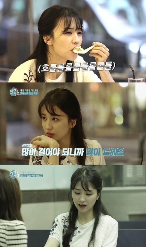 '야간개장' 박하선, 홍콩 딤섬집서 메뉴 10개 주문…'남다른 먹방 스케일'