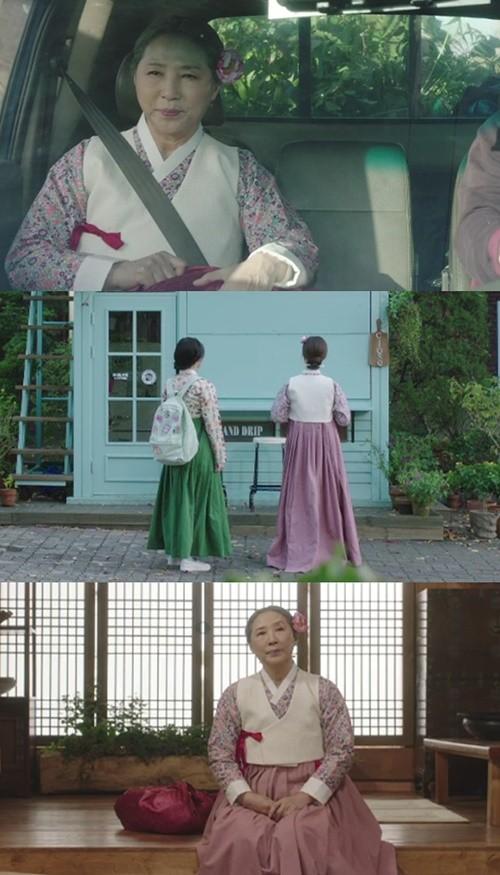 '계룡선녀전' 고두심, 서울 생활 청산…커피트럭도 영업 종료