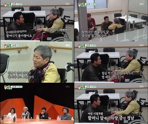 """'미우새' 차순남 할머니 """"배정남 부모 없다고 괄시당해"""""""